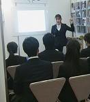合同企業説明会・幕張