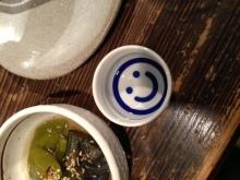 幸せと真心をとどける通販物流ブログ