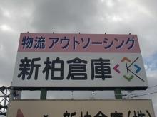 物流×展示会ブログ