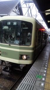 DVC00251.JPG
