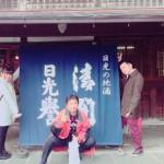 オトナ修学旅行