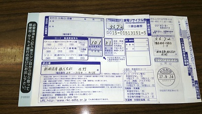 DSC_0179-1024x576-3