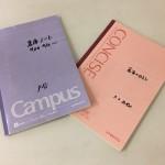 倉庫Diary!